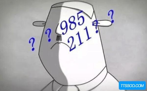 985与211的区别,985有39所211有116所(985一定是211)