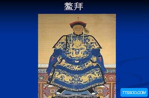 鳌拜怎么死的 因掌控权利导致康熙帝不满