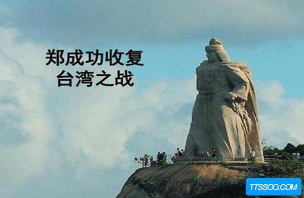 为什么说郑成功是日本人?有什么证据可证明他的国籍