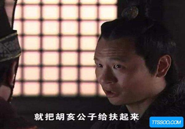 历史上的赵高真的是太监吗?秦国灭亡和他有多大关系