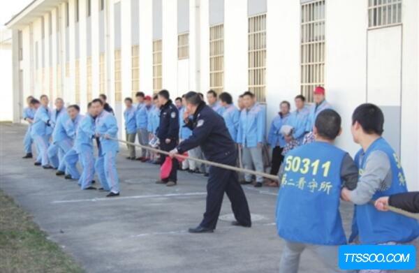 看守所和拘留所的区别,看守所羁押已决犯(拘留所是未决犯)