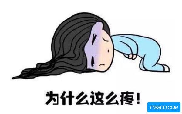 来姨妈为什么肚子疼?怎样更好缓解姨妈疼痛