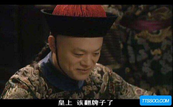 古代妃子怎么侍寝皇帝的?原来电视里演的都是真的
