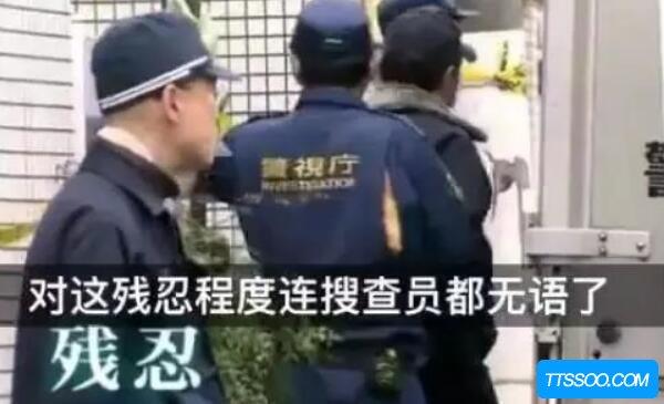 日本一室九尸案,27岁男子二月杀九人(分尸后藏在卧室里)