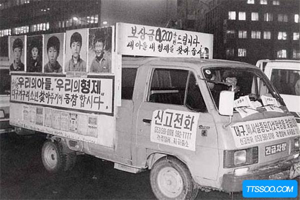 韩国警方无能李炯浩事件 被列为韩国三大悬案之一