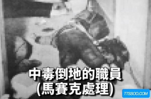 帝银事件真相,装医学博士毒死银行员工(轻松拿走16万日元现金)
